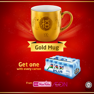100PLUS Malaysia Free Gold Mug AEON Promo