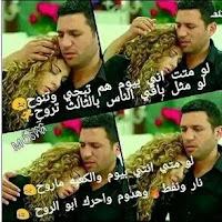 صور حب غرامية 2018 احلى صور حب للعشاق