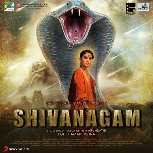 re born 2016 hindi dubbed movie download