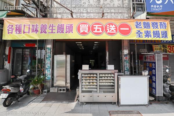 台中東區麥香素饅頭,全素饅頭包子每顆10元買5送1,美味又划算