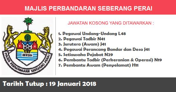 Jobs in Majlis Perbandaran Seberang Perai (MPSP) (19 Januari 2018)