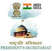 President's Secretariat Recruitment 2016
