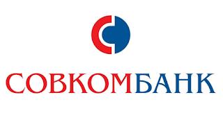 Служба поддержки Совкомбанк - бесплатный телефон горячей линии
