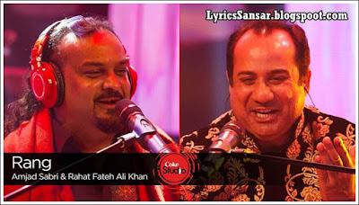 Rang Hai Ri Maa Lyrics – Rahat Fateh Ali Khan & Amjad Sabri