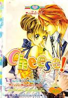 Cheese! เล่ม 10