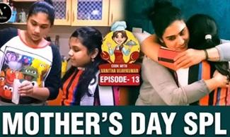 A Unique surprise to mom |பிள்ளை போல் இருந்தும் இவள் அன்னையே | Jovika, Jaynitha | Cook with VV