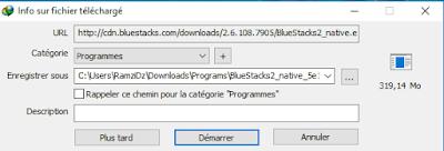 تنزيل-برنامج-BlueStacks