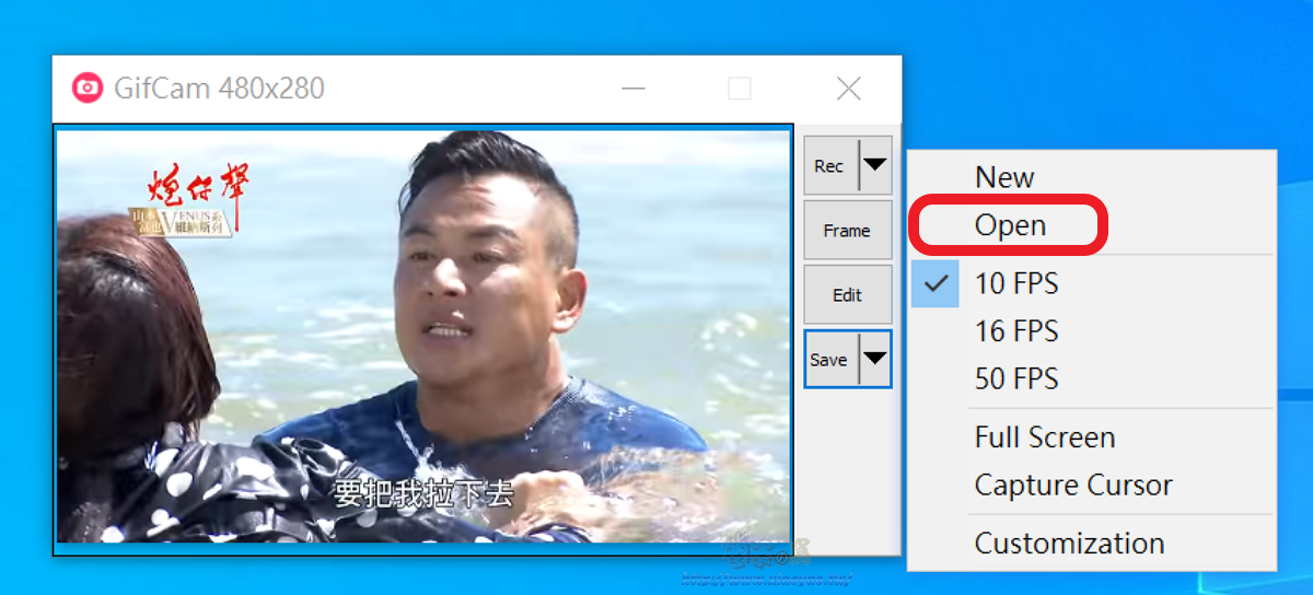 Gifcam 免費 GIF 製作編輯軟體