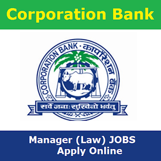 Corporation Bank, Bank, Corporation Bank Admit Card, Admit Card, corporation bank logo