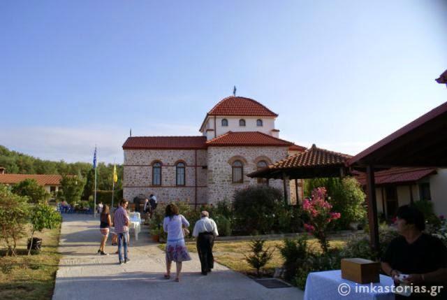 Καστοριά: Ο εορτασμός του μοναστηρίου Παναγίας Φανερωμένης στην Αγία Κυριακή (φωτογραφίες – βίντεο)