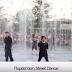 Metamorphosis: Παράσταση Street Dance