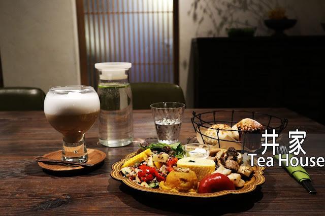 IMG 0297 - 【新竹美食】井家 TEA HOUSE 讓你彷彿置身於日本國度的老舊日式風格餐廳,更驚人的是這裡還是素食餐廳!