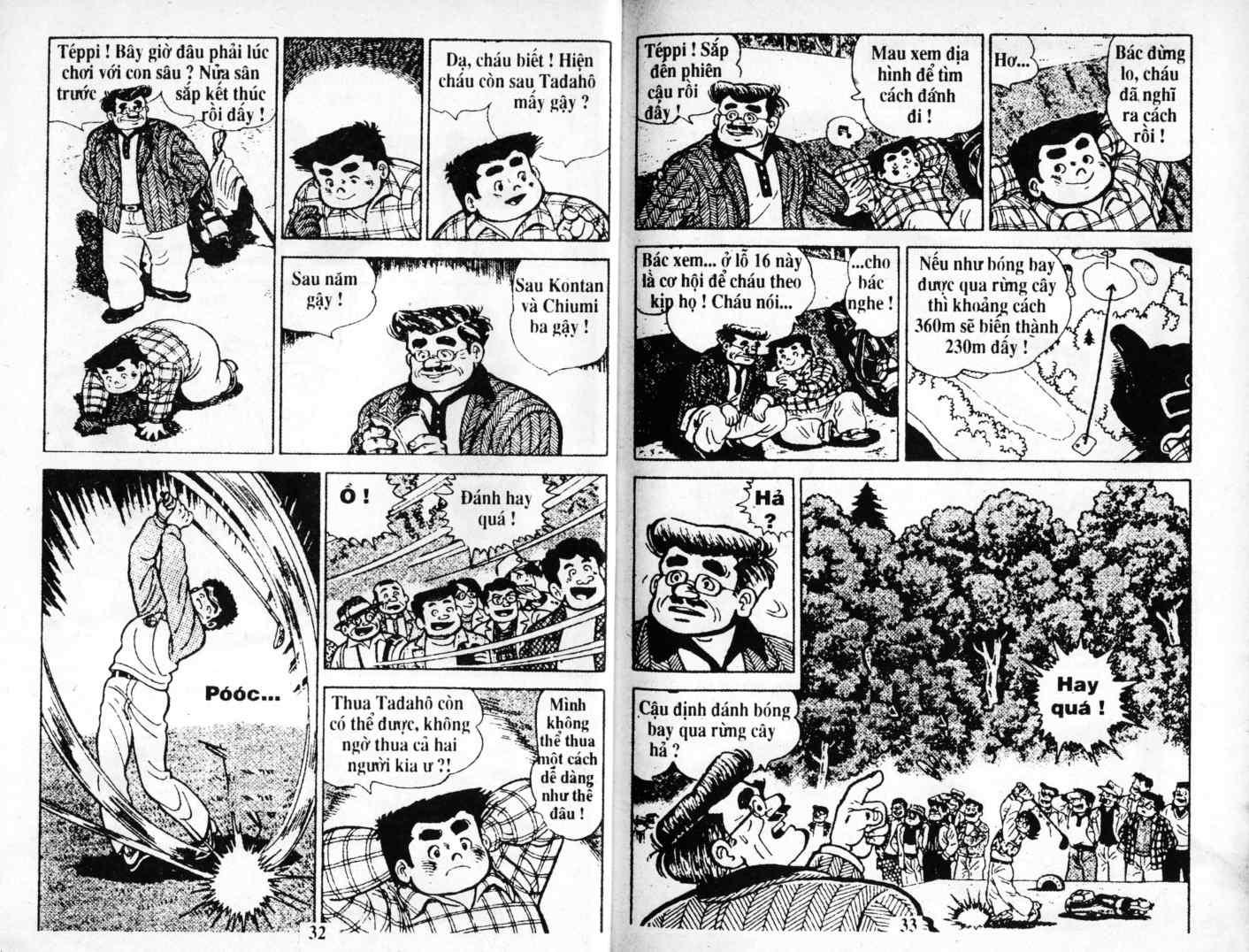 Ashita Tenki ni Naare chapter 4 trang 16