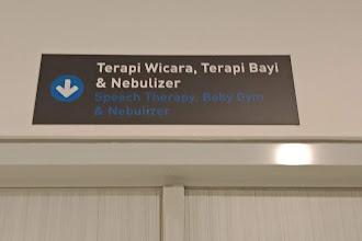 Napak Tilas ke National Hospital Surabaya