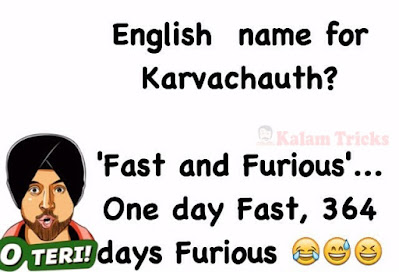 Karwa Chauth Funny Status Shayari in hindi
