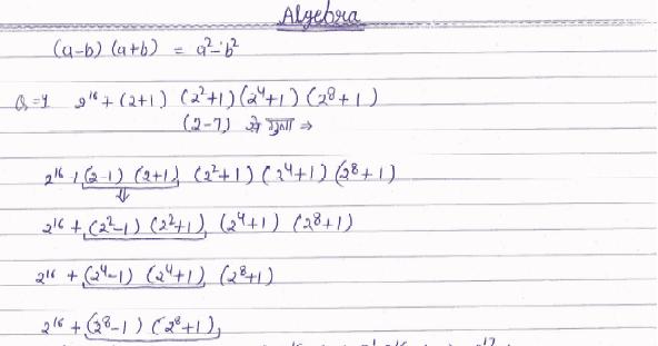 Ssc Math Note