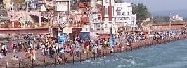 उत्तर प्रदेश की सबसे लंबी नदी | Uttar Pradesh Ki Sabse Lambi Nadi