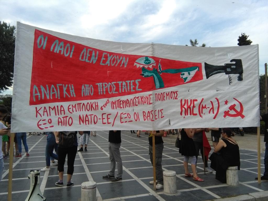 Αποτέλεσμα εικόνας για ξω το ΝΑΤΟ από Βαλκάνια και Μεσόγειο · Έξω οι βάσεις του θανάτου - Έξω απ'την ΕΕ