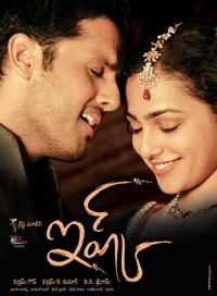 Ishq (2012) Hindi - Telugu Movie Download 400mb Dual Audio