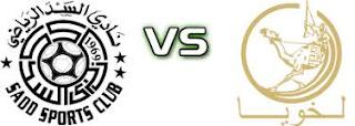 Al Sadd - Al DuhailCanli Maç İzle 16 Mayis 2019