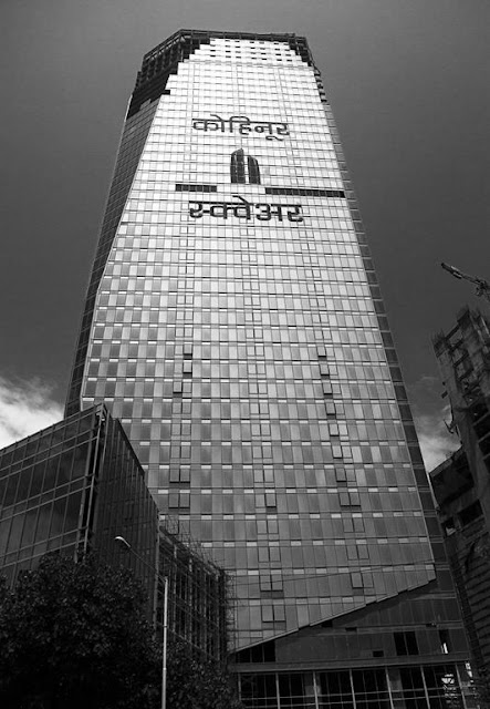 monochrome monday, black and white weekend, skyscraper, kohinoor square, dadar, mumbai, india,