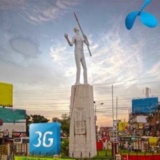 Grameenphone 3G Coverage Network,Grameenphone 3G is at Gazipur District!