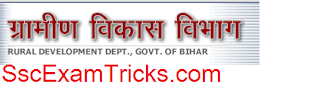 RDD Bihar Admit card 2016