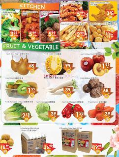 Ajax Foodmart Flyer July 14 – 20, 2017