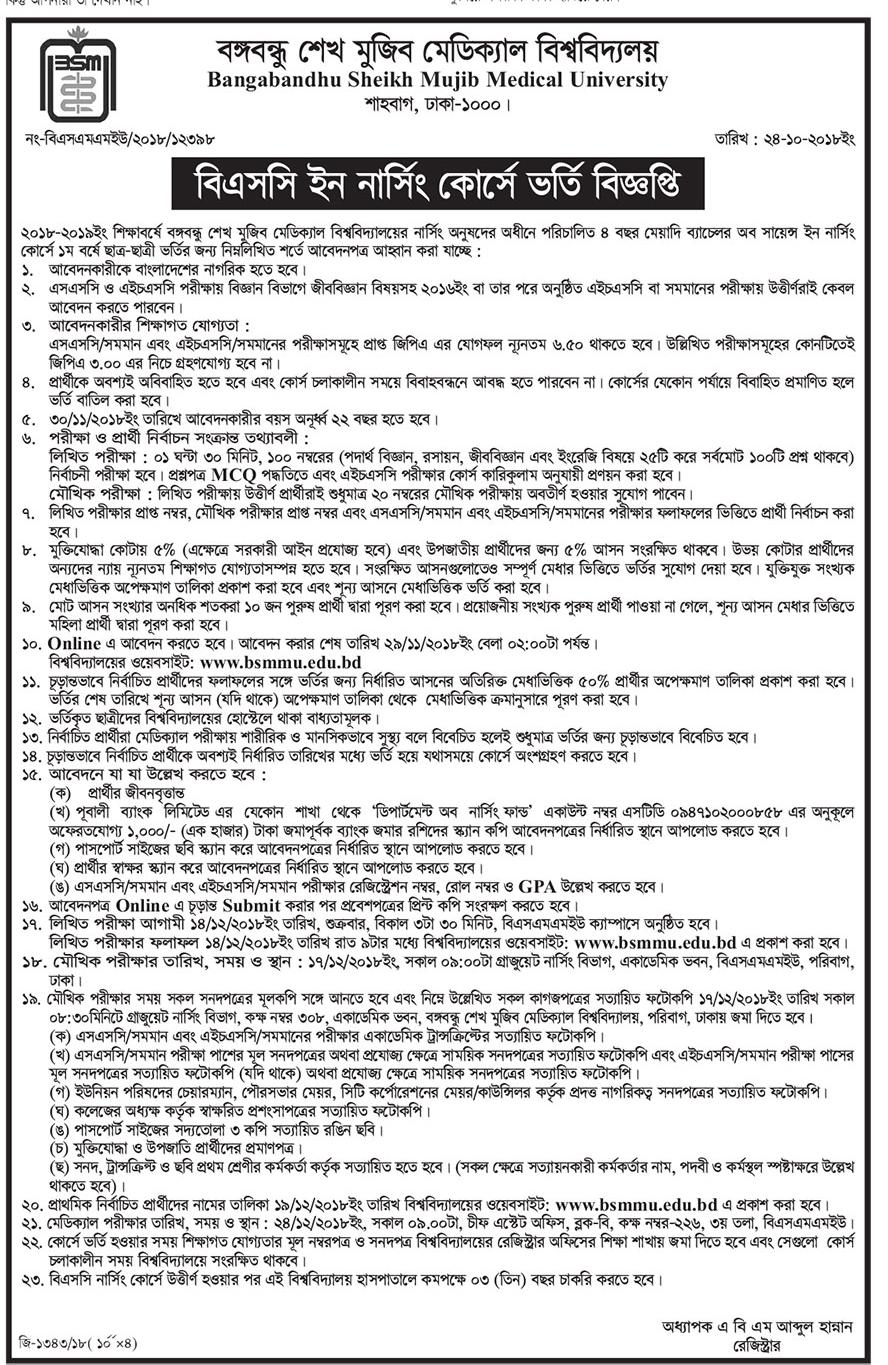 BSMMU BSc in Nursing Admission Circular 2018-2019