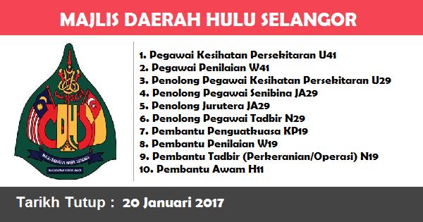 Jawatan Kosong di Majlis Daerah Hulu Selangor