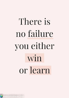 There Is No Failure Your Either  Win  Or Learn..!!  #Inspirationalquotes #motivationalquotes  #quotes