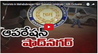 Terrorists in Mahabubnagar  NIA Operation continues  ABN Exclusive Visuals