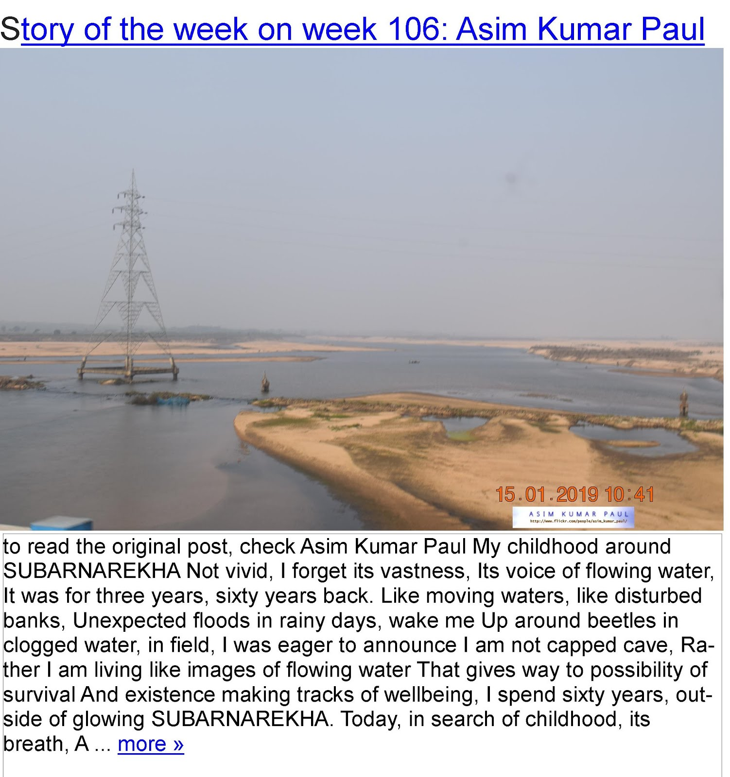 Bluebell Books Twitter Club: Story of the week on week 106: Asim Kumar Paul