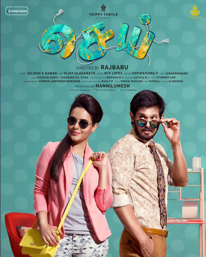 Tamil movie Sei 2018 wiki, full star-cast, Release date, Actor, actress, Song name, photo, poster, trailer, wallpaper