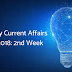 Weekly Current Affairs July 2018:2nd Week