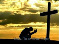 telugu christian songs,stevenson telugu christian songs,new telugu christian songs ,telugu christian songs latest,telugu christian songs,telugu christian songs free download mp3,uecf telugu christian songs,telugu christian melody songs,telugu christian songs mp3 download,United Evangelical Christian Fellowship(UECF) is a Popular Indian Christian Website and a gateway to Bible resources like telugu. hindi, tamil & malayalam audio christan songs and daily devotions,Indian Christian Songs, Telugu Christian Songs, Andhra Christian Songs,  HindiChristianSongMalayalaChristianSongs,TamilChristianSongs,EnglishChristianSongs,UECF,uecf,unitedevangelicalchristianfellowship,songs,india,christian,telugu,hindi,real,audio,devotional,indian,music,newjerseychurch,indianchurch,telugufellowship,NJ,usa,teluguchurch,christianfellowship,christianwebsite,phani,pilli,christ,love,compassion,god'sministry,divinecare,christianitymessagesdailyupdated,topmostindianwebsites,god