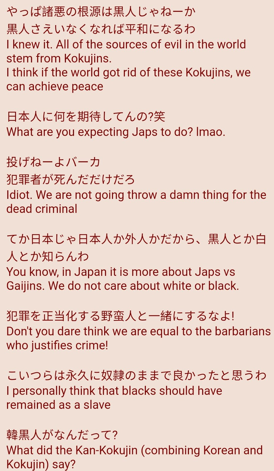 海外の反応 日本人 怒ると怖い