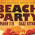 ΝΑΟΑΣ: Beach Party στην πλαζ του Αστακού, την Κυριακή 7 Αυγούστου