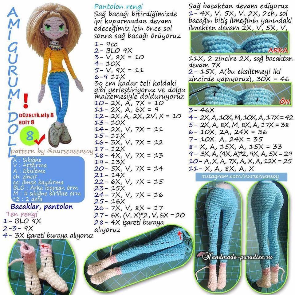 Амигуруми. Куколка Модница крючком (4)