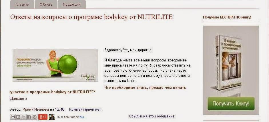 http://www.iozarabotke.ru/2014/05/o-forme-podpiski-na-blogspot.html