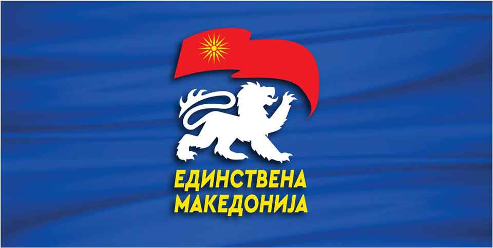 United Macedonia called for cancelling Debate on Law on Languages