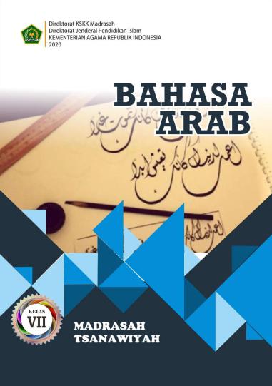 Buku Bahasa Arab Kelas 7, 8, 9 SMP/MTs Kurikulum 2013 Revisi 2020