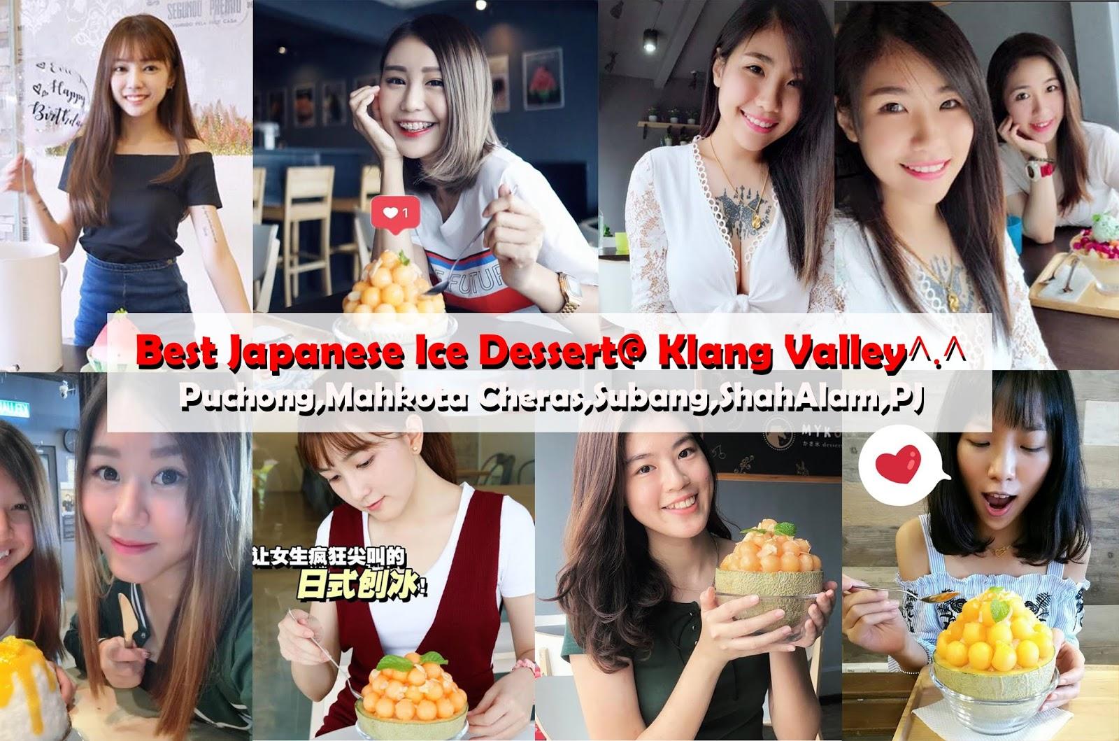 Mykōri Dessert Cafe Klang Valley Kl