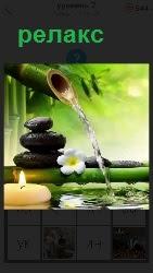 вода из бамбука