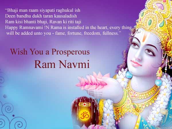 Sri-Rama-Navami-2016-Images