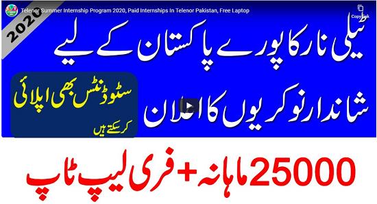 telenor-pakistan-summer-internship-program-2020