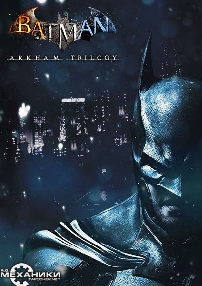Batman Arkham Trilogy For PC