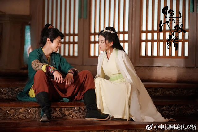 Handsome Siblings Wuxia Chen Zheyuan