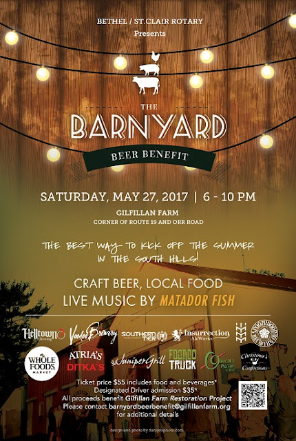 Dreamweaver Marketing News, Gilfillan Farm to Barnyard Beer Benefit
