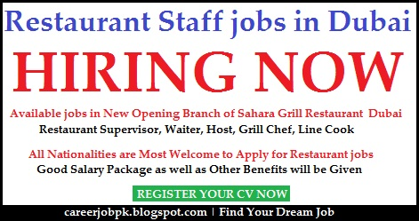 Restaurant Staff jobs in Dubai in Sahara Grill